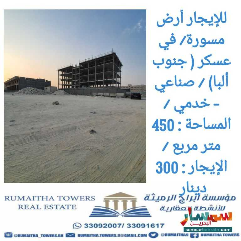 Ad Photo: Land 450 sqm in Askar  Al Janubiyah