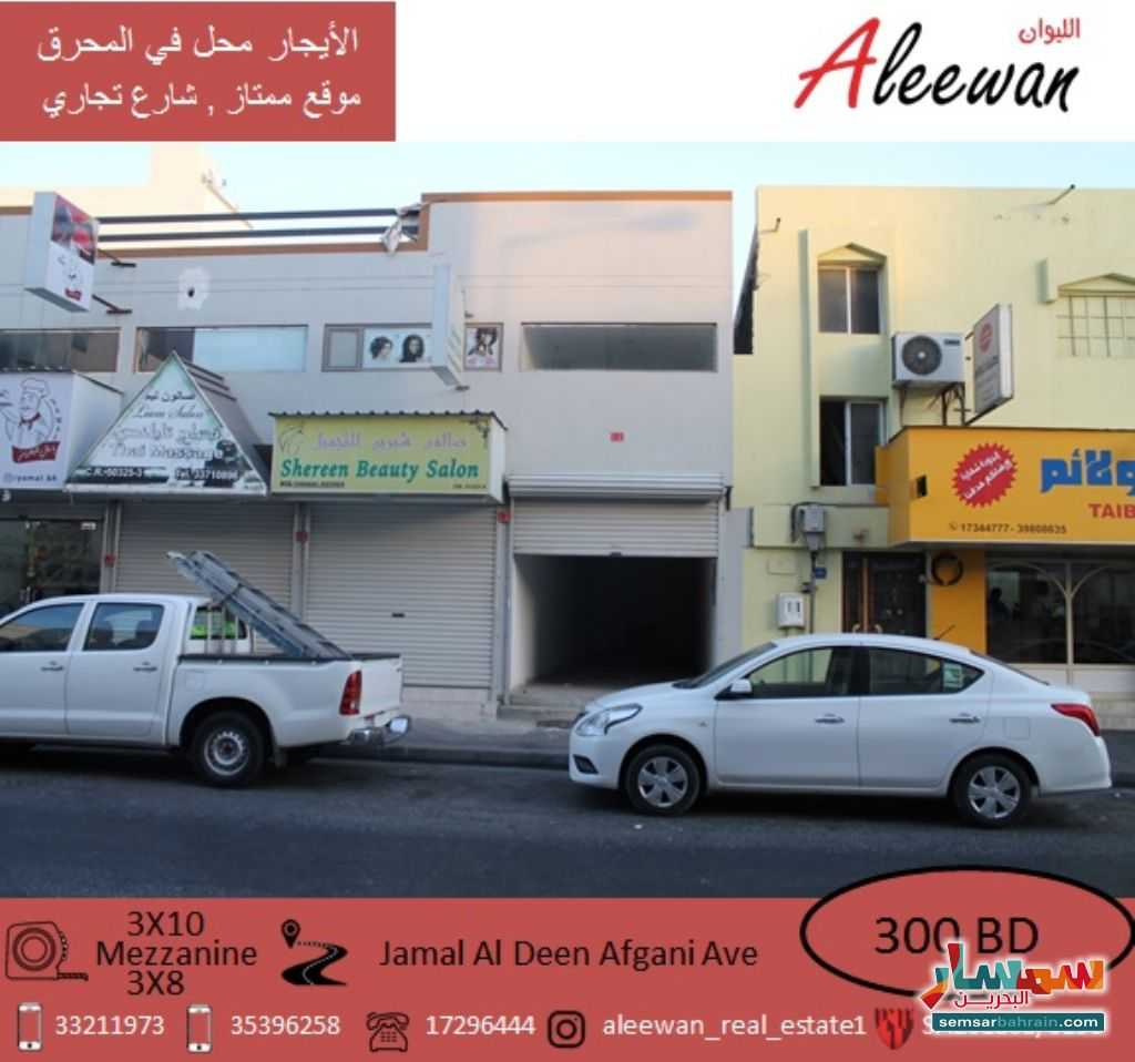 Ad Photo: Commercial 30 sqm in Muharraq City  Al Muharraq