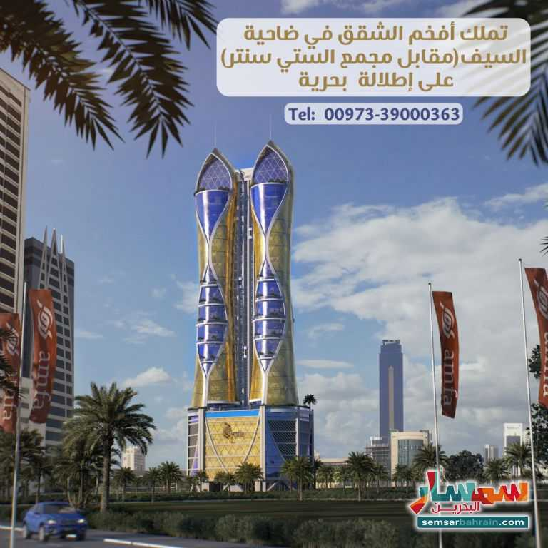 Ad Photo: Apartment 1 bedroom 2 baths 66 sqm extra super lux in Seef  Al Asimah