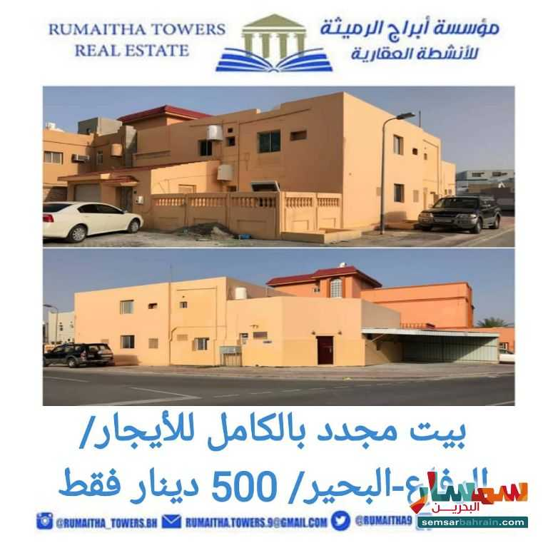 Ad Photo: Villa 11 bedrooms 5 baths 500 sqm lux in Eastern Riffa  Al Janubiyah