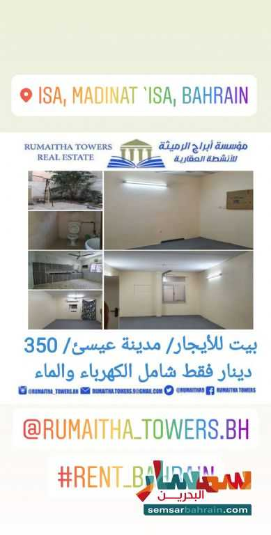 Ad Photo: Villa 6 bedrooms 4 baths 350 sqm semi finished in Isa Town  Al Wusta