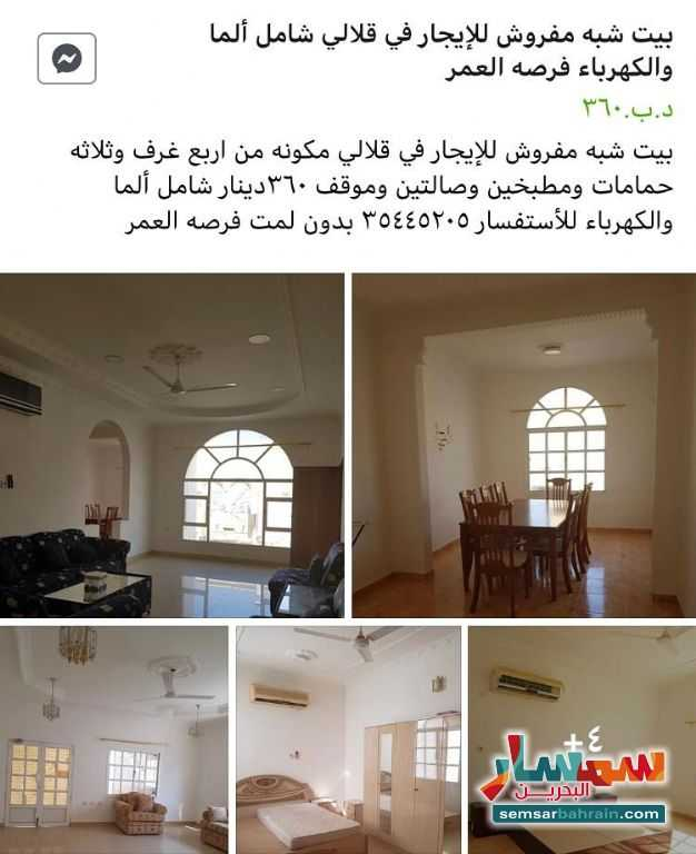 Ad Photo: Apartment 4 bedrooms 3 baths 250 sqm semi finished in Galaly  Al Muharraq