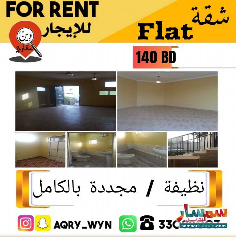 Ad Photo: Apartment 1 bedroom 1 bath 120 sqm semi finished in Madinat Hamad  Ash Shamaliyah