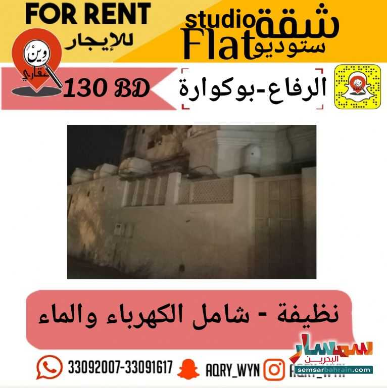Ad Photo: Apartment 1 bedroom 1 bath 50 sqm lux in Eastern Riffa  Al Janubiyah