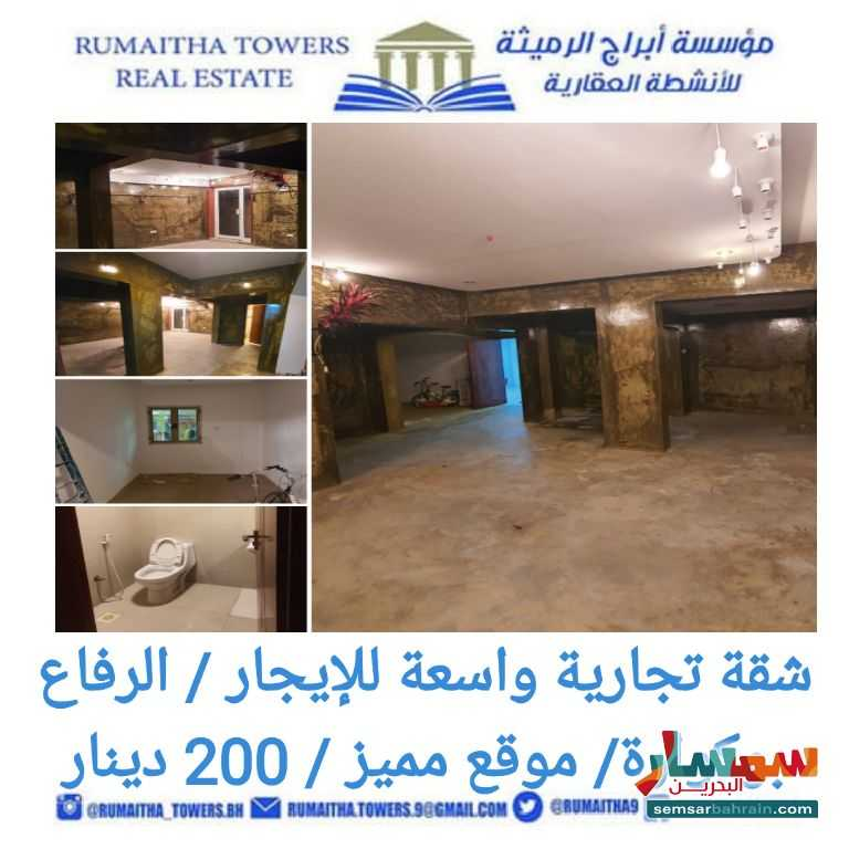 Ad Photo: Commercial 300 sqm in Al Janubiyah
