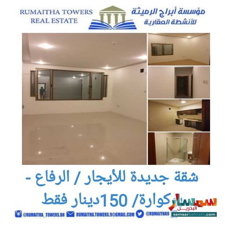 Ad Photo: Apartment 2 bedrooms 1 bath 300 sqm lux in Eastern Riffa  Al Janubiyah