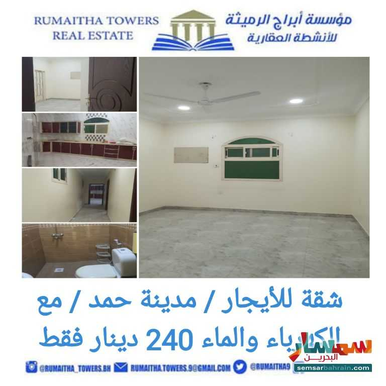 Ad Photo: Apartment 3 bedrooms 2 baths 300 sqm lux in Madinat Hamad  Ash Shamaliyah