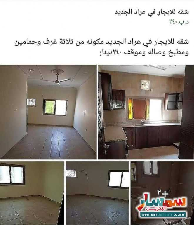 Ad Photo: Apartment 3 bedrooms 3 baths 130 sqm in Hidd  Al Muharraq