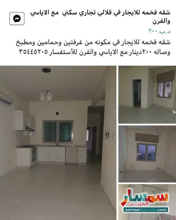 Ad Photo: Apartment 2 bedrooms 2 baths 120 sqm super lux in Galaly  Al Muharraq