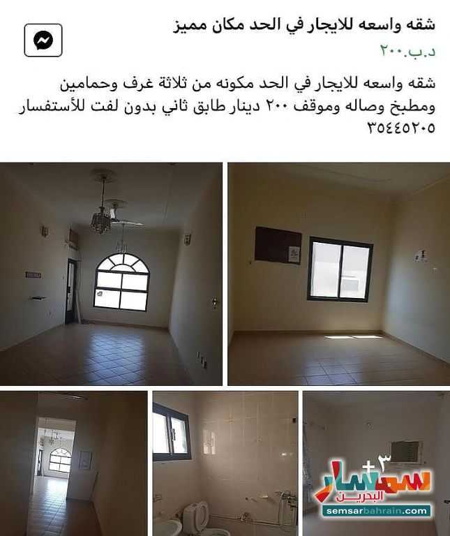 Ad Photo: Apartment 3 bedrooms 3 baths 130 sqm super lux in Hidd  Al Muharraq