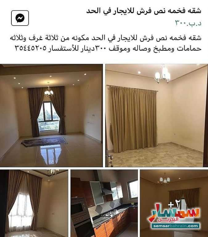 Ad Photo: Apartment 3 bedrooms 3 baths 140 sqm super lux in Al Muharraq