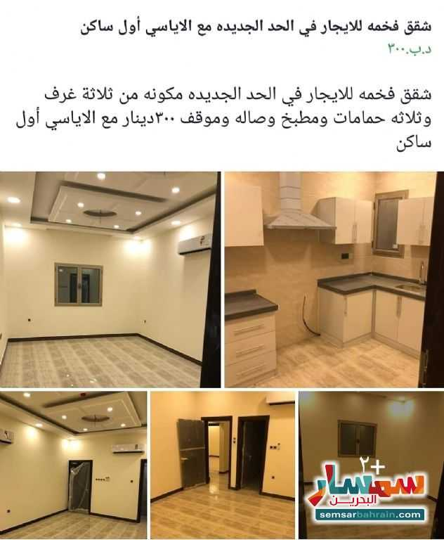 Ad Photo: Apartment 3 bedrooms 3 baths 150 sqm lux in Hidd  Al Muharraq