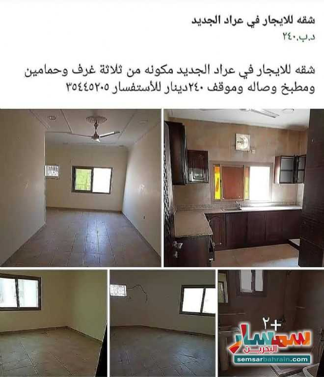 Ad Photo: Apartment 3 bedrooms 2 baths 120 sqm super lux in Arad  Al Muharraq