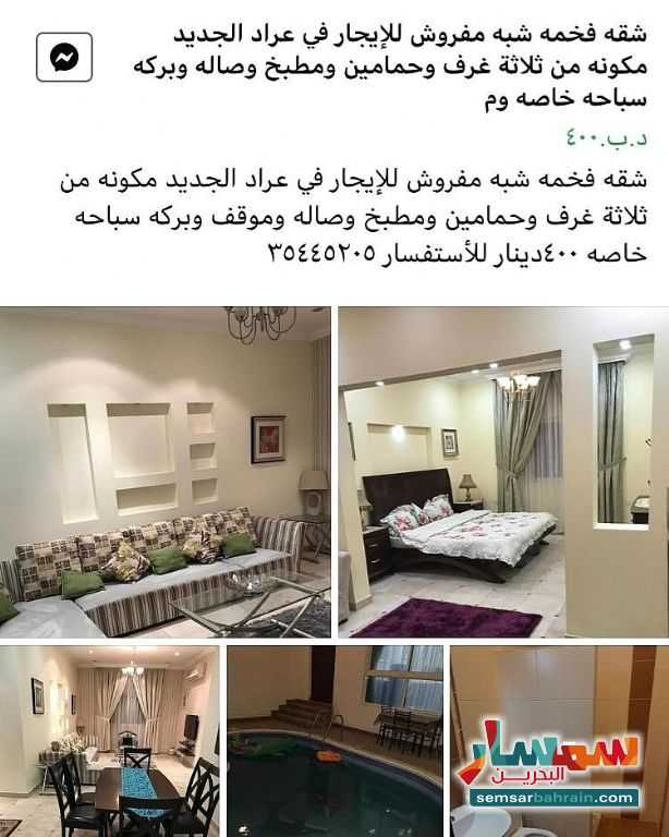 Ad Photo: Apartment 3 bedrooms 2 baths 140 sqm super lux in Arad  Al Muharraq