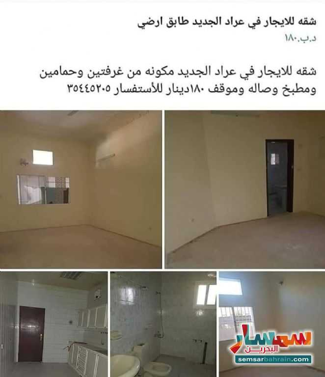 Ad Photo: Apartment 2 bedrooms 2 baths 110 sqm lux in Arad  Al Muharraq