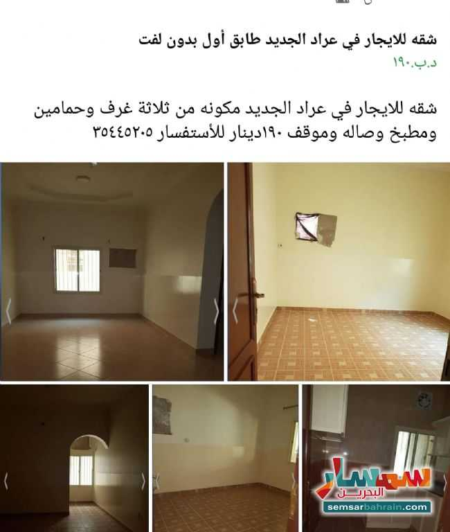 Ad Photo: Apartment 3 bedrooms 2 baths 140 sqm super lux in Al Muharraq
