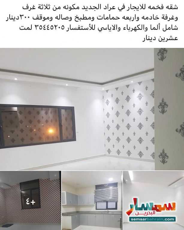 Ad Photo: Apartment 3 bedrooms 3 baths 150 sqm super lux in Arad  Al Muharraq