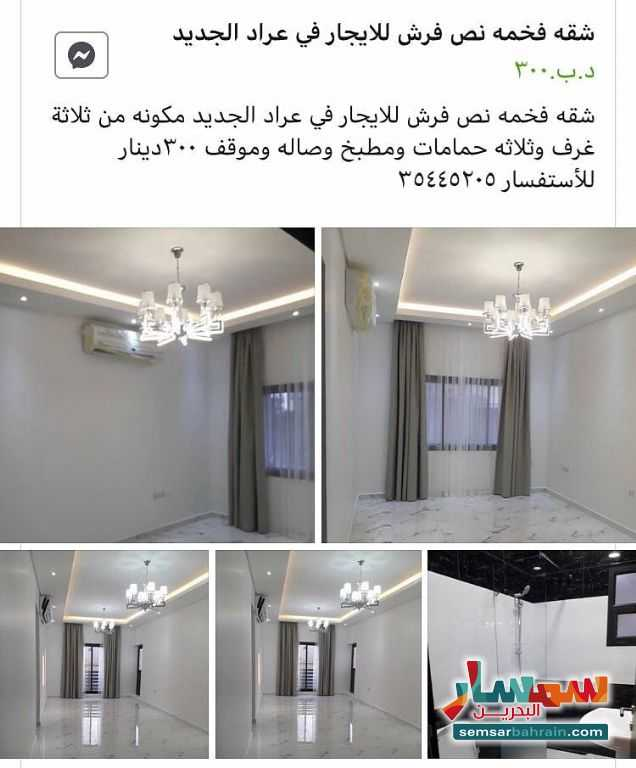 Ad Photo: Apartment 3 bedrooms 2 baths 135 sqm super lux in Arad  Al Muharraq