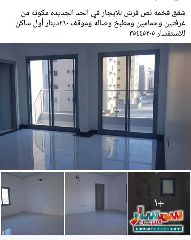 Ad Photo: Apartment 2 bedrooms 2 baths 120 sqm super lux in Hidd  Al Muharraq