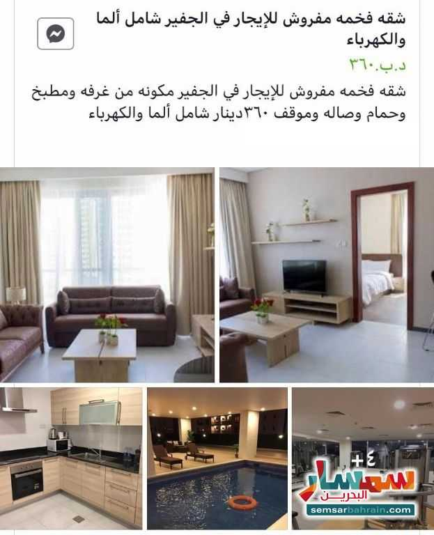 Ad Photo: Apartment 1 bedroom 1 bath 100 sqm lux in Juffair  Al Asimah