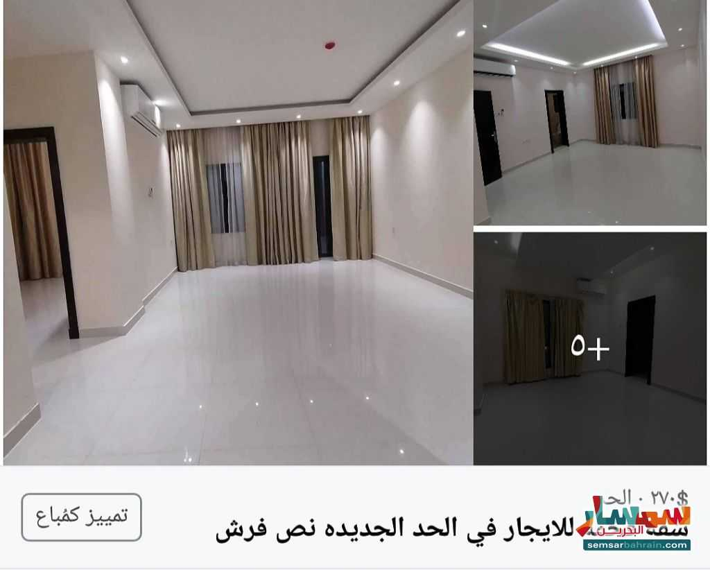 Ad Photo: Apartment 3 bedrooms 3 baths 130 sqm super lux in Bahrain