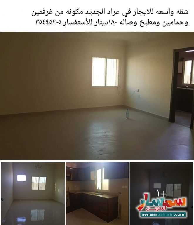 Ad Photo: Apartment 2 bedrooms 2 baths 110 sqm semi finished in Arad  Al Muharraq