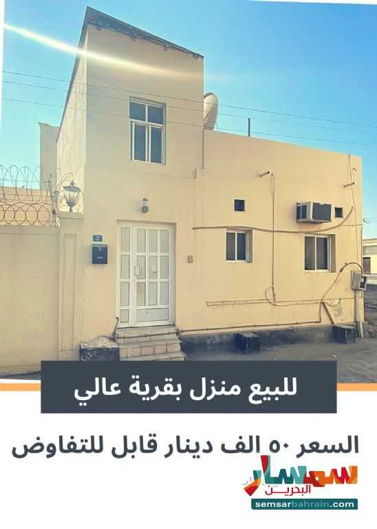 Ad Photo: Villa 3 bedrooms 2 baths 126 sqm lux in Aali  Al Wusta