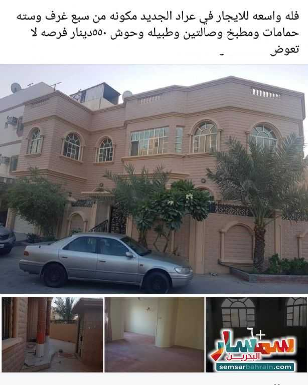 Ad Photo: Villa 7 bedrooms 6 baths 400 sqm lux in Arad  Al Muharraq