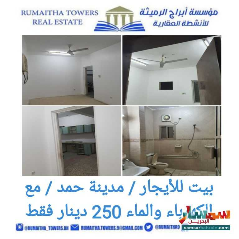 Ad Photo: Villa 2 bedrooms 2 baths 250 sqm lux in Madinat Hamad  Ash Shamaliyah