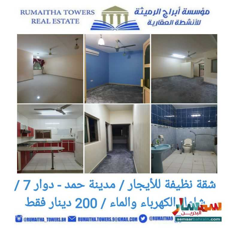 Ad Photo: Apartment 2 bedrooms 1 bath 250 sqm lux in Madinat Hamad  Ash Shamaliyah