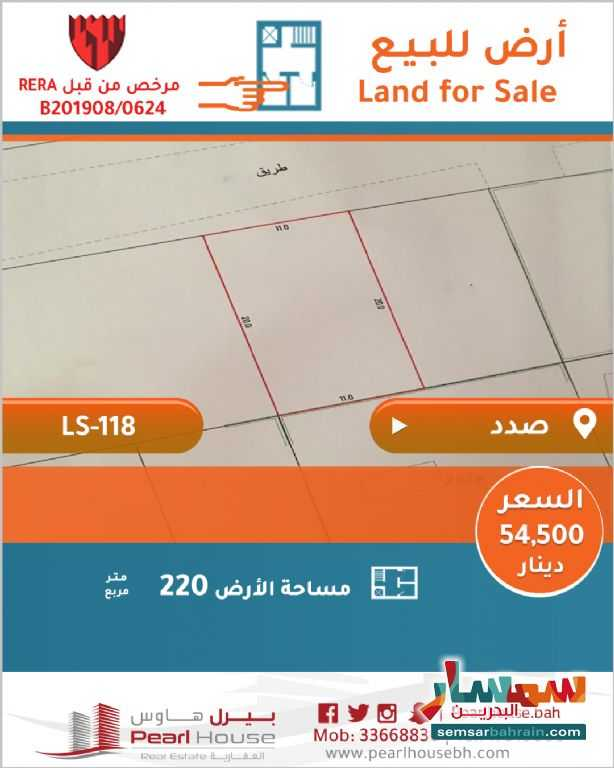 Ad Photo: Farm 220 sqm in Sadad  Ash Shamaliyah