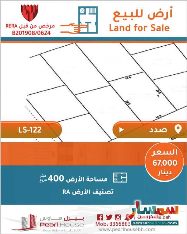 Ad Photo: Farm 400 sqm in Sadad  Ash Shamaliyah