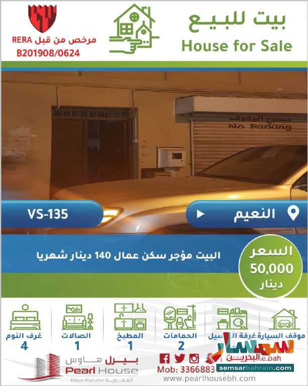 Ad Photo: Building 11 sqm without finish in Manama Center  Al Asimah