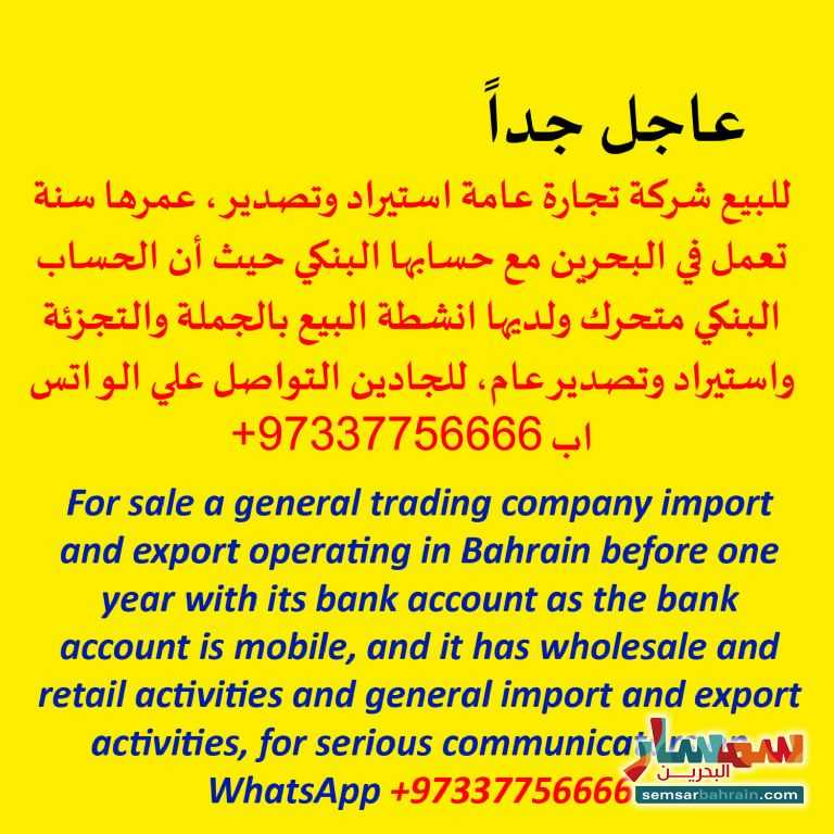 Ad Photo: Commercial in Jid Ali  Al Wusta
