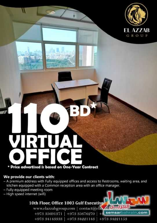 Ad Photo: BHD 199, 14 - !*You looking for commercial office rent in era tower^* in Adliya  Al Asimah