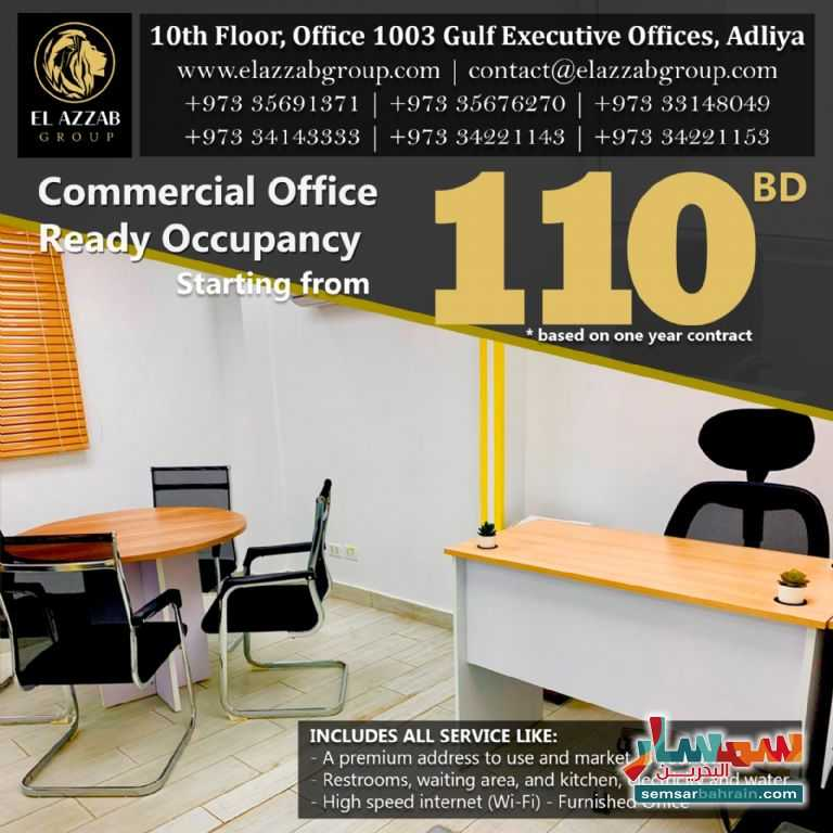 صورة 2 - (Exclusively for YOU) offer available for ur own commerical office للإيجار الحد المحرق