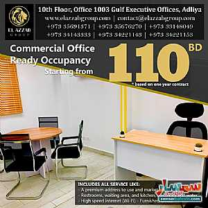 (Exclusively for YOU) offer available for ur own commerical office للإيجار الحد المحرق - 2