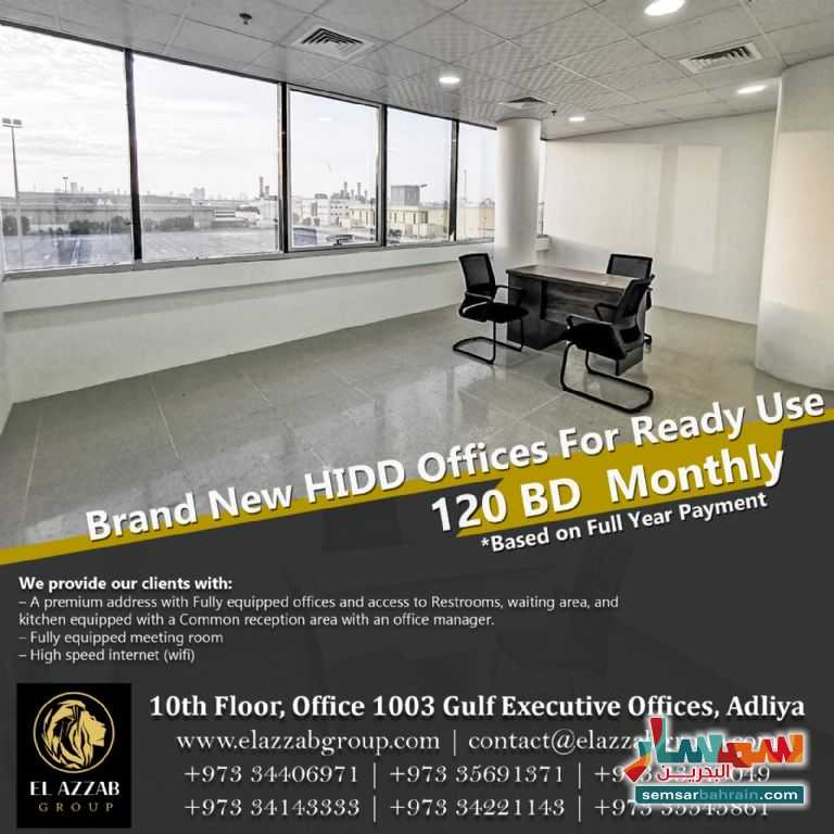 صورة 4 - (Exclusively for YOU) offer available for ur own commerical office للإيجار الحد المحرق