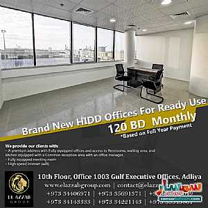 (Exclusively for YOU) offer available for ur own commerical office للإيجار الحد المحرق - 4