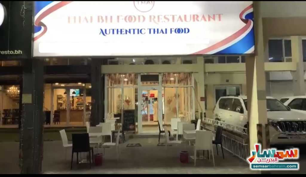 Ad Photo: Thai restaurant in Tubli behind Ansar Gallery in Tubli  Al Wusta